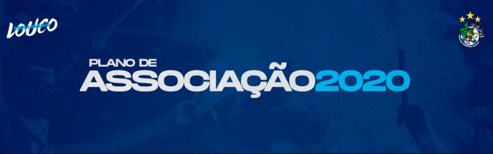 Associação 2020 - Atlética ESPM