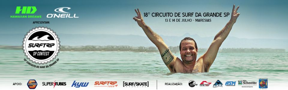 Surftrip SP Contest