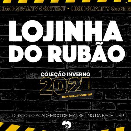 LOJINHA DO RUBÃO