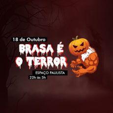 BRASA É O Terror - Oi Sumida, rs.